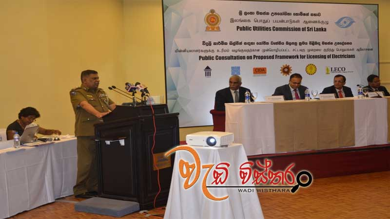 sri-lanka-to-issue-licences-for-electricians