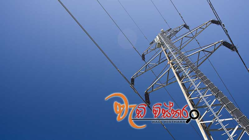 power-demand-peaks-to-2500-mw-no-cuts-assures-minister