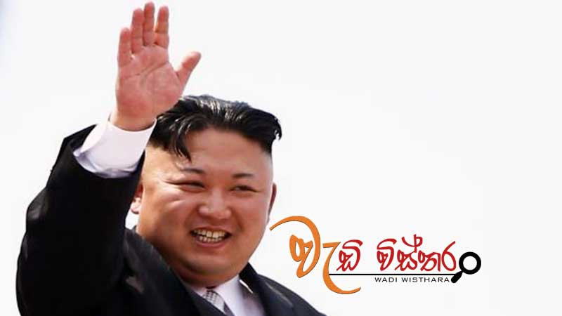 china-north-korea-confirm-kim-jong-uns-visit