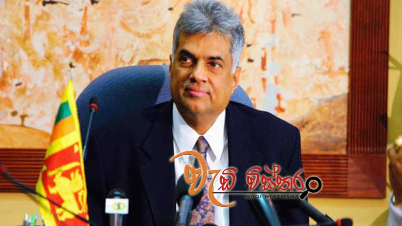pm-emphasizes-governments-commitment-for-reconciliation-unity