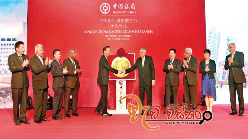 bank-china-opens-in-colombo