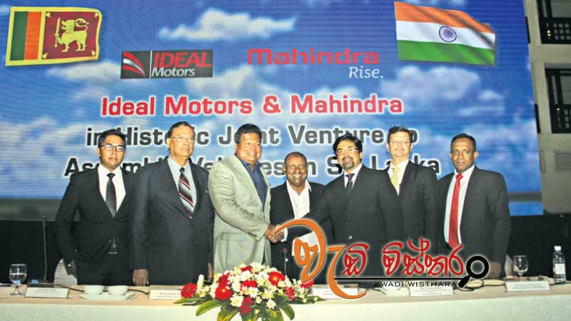 mahindra-ideal-motors-invest-rs-2-5-bn-for-assembly-plant