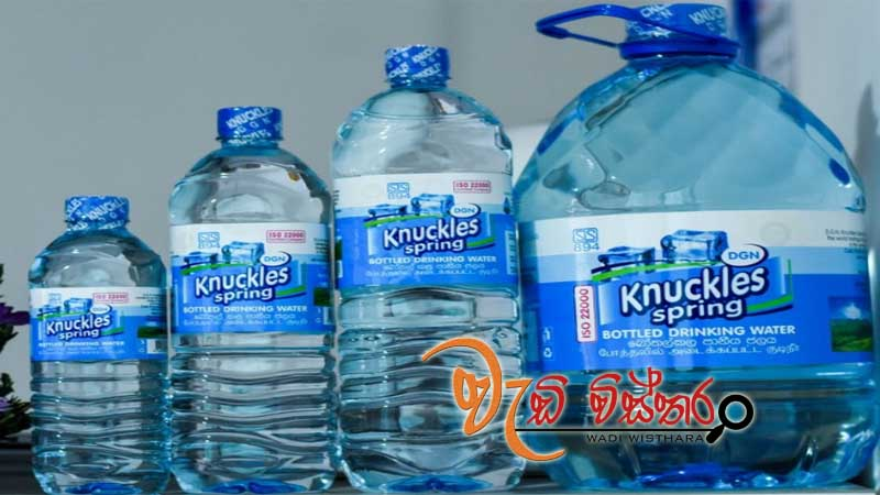president-asks-to-submit-report-on-price-quality-water-bottles