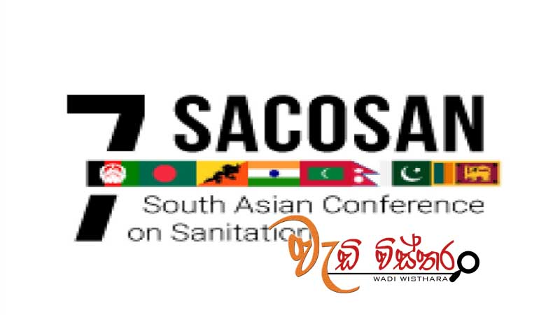 south-asian-ministers-to-meet-in-islamabad-at-sa-conference-on-sanitation