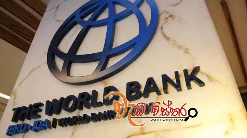 world-bank-approves-100-mn-for-sri-lanka-educational-modernization