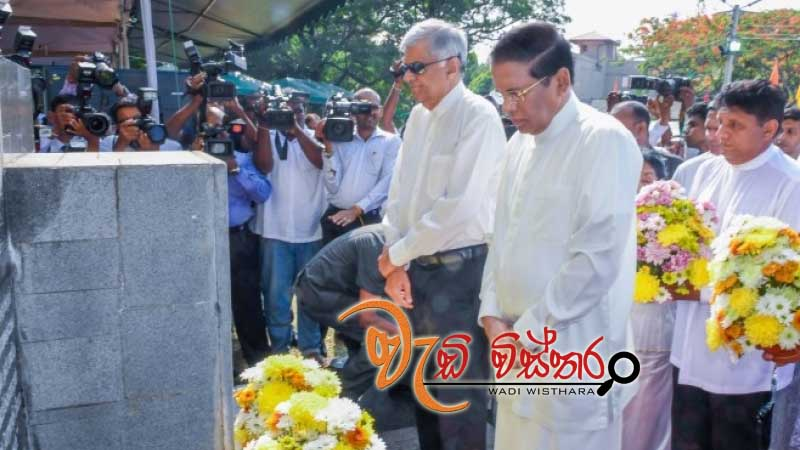 25th-death-anniversary-r-premadasa-commemorated