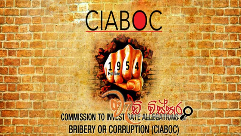 ciaboc-to-get-powers-over-private-sector