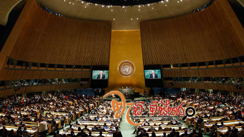 unga-president-says-sri-lankas-peace-building-efforts-successful-example
