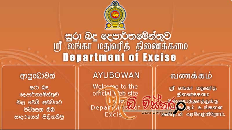 over-850-excise-raids-conducted-during-vesak-season