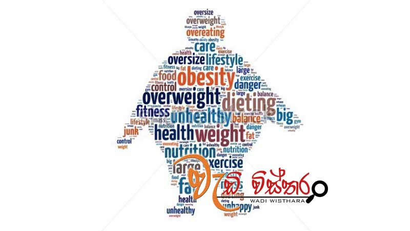 sl-women-obesity-rate-exceeds-45-unicef