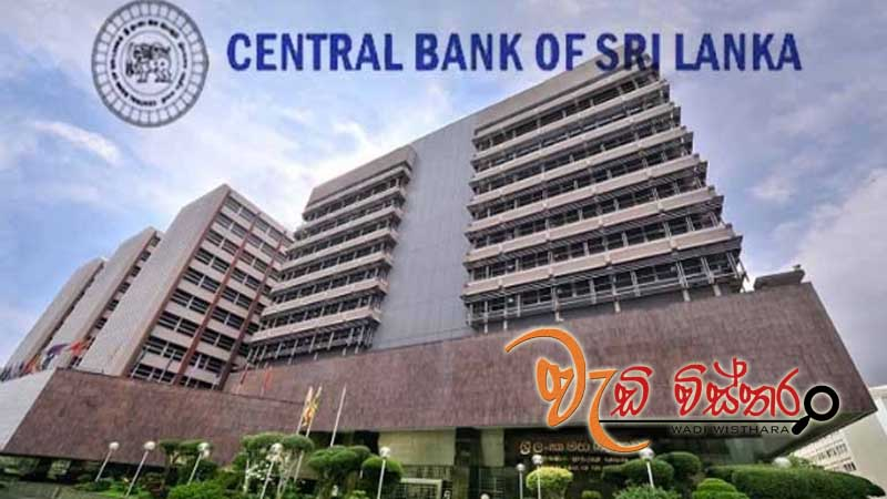 central-bank-says-current-monetary-stance-suitable