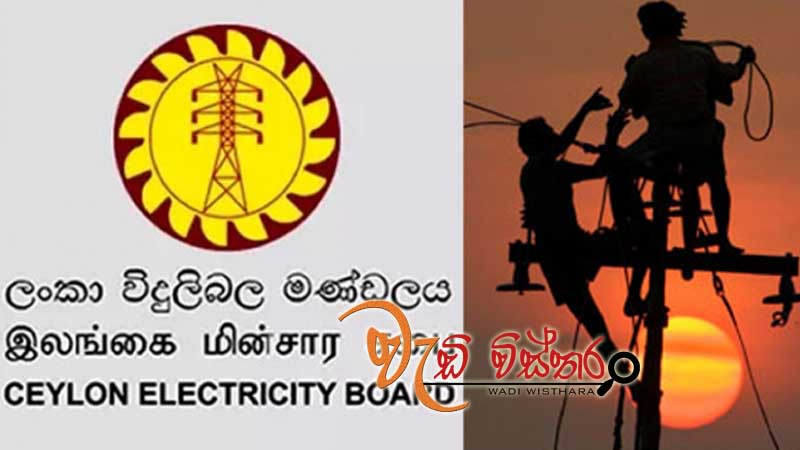 ceb-denies-charges-ashes-spreading-to-sri-maha-bodhi
