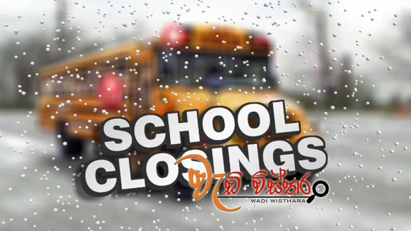all-gampaha-schools-closed-today