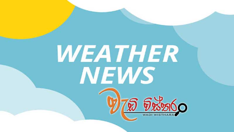 showers-to-enhance-from-tomorrow-rough-seas-expected-today