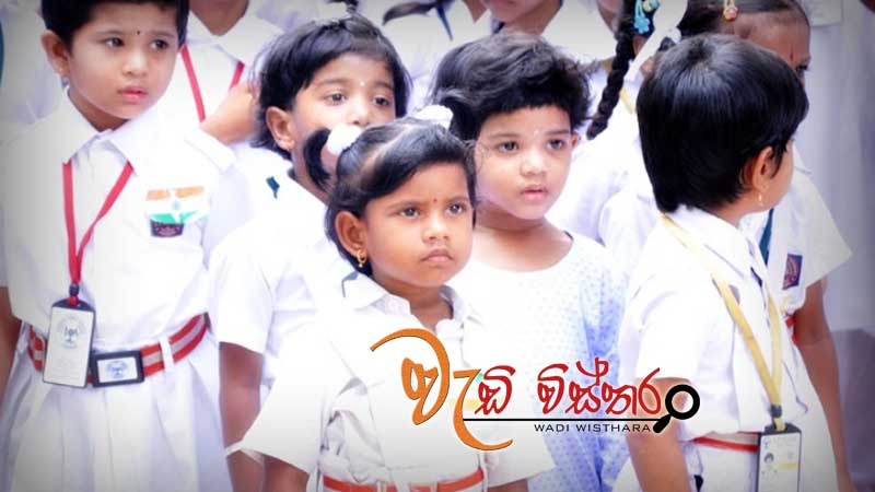 lankan-children-60th-best-across-globe