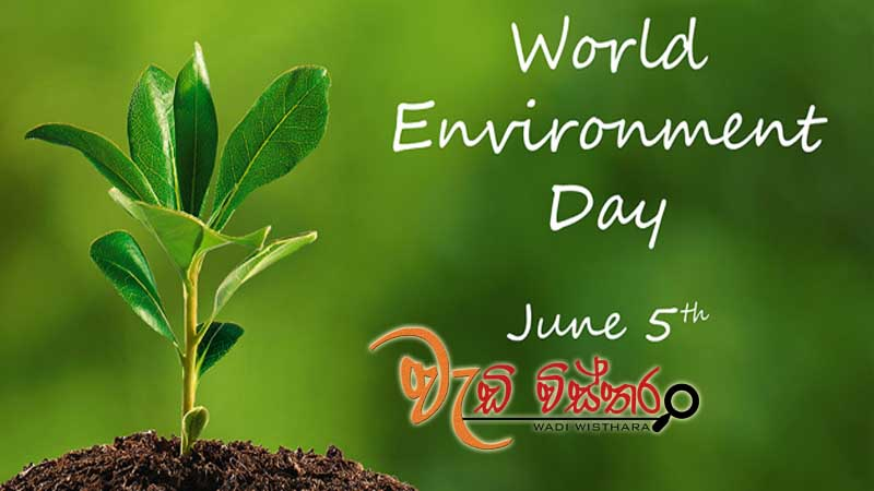 world-environment-day-ceremony-will-at-kegalle