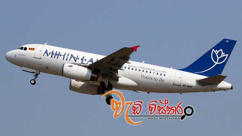 mihin-lanka-breached-boi-conditions-official
