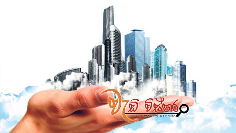 invest-in-sri-lanka
