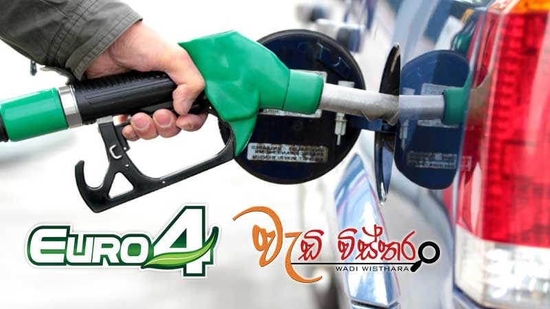 euro-4-fuel-octane-92-lanka-super-diesel-continuously-remain-in-local-market