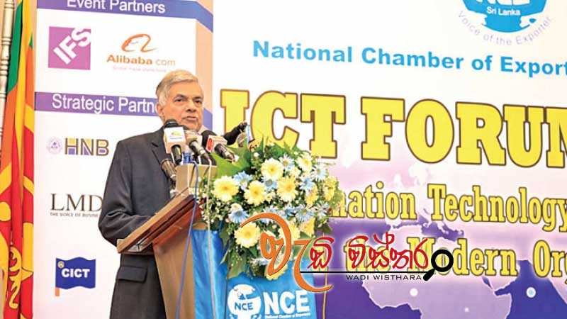 over-rs-3-bn-to-develop-ict-sector-premier-ranil