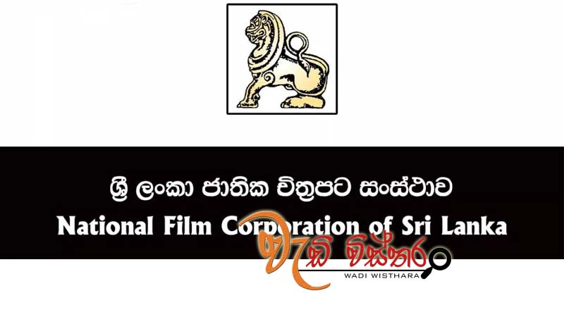 film-distribution-comes-under-corporation-from-today