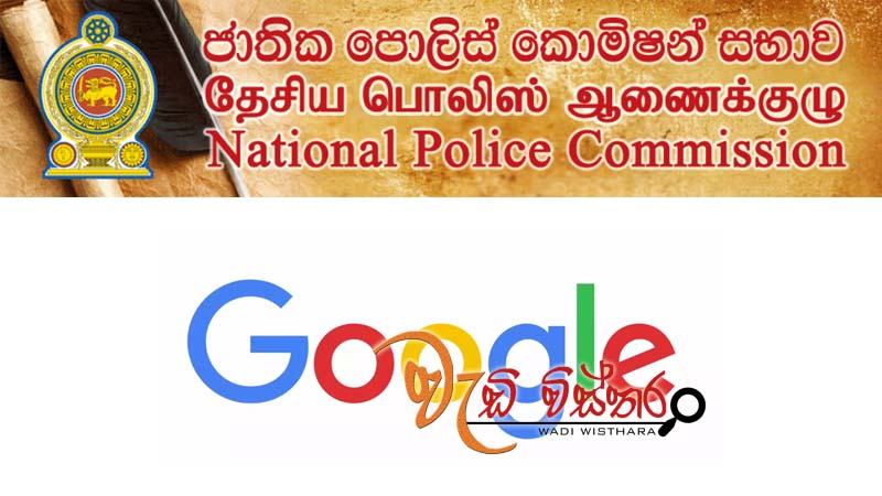 npc-mulls-traffic-monitoring-via-google