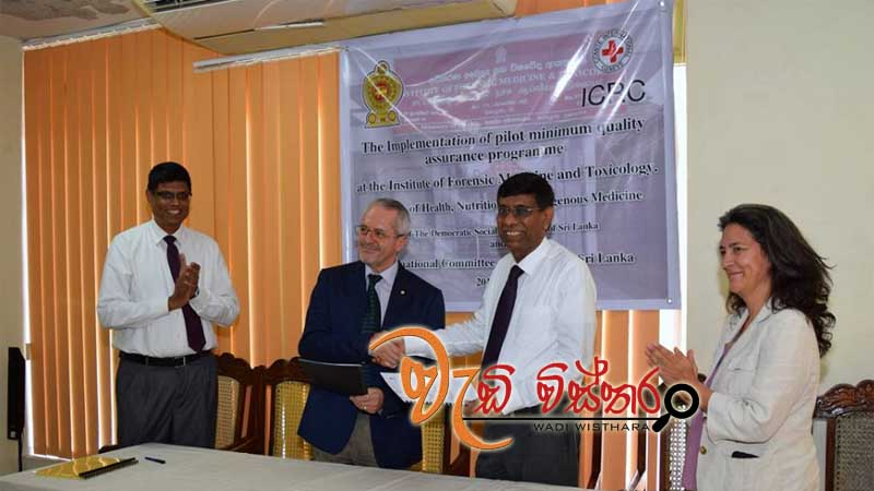memorandum-understanding-between-health-ministry-international-committee-red-cross-singed