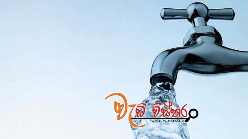 low-pressure-water-supply-for-colombo-on-saturday