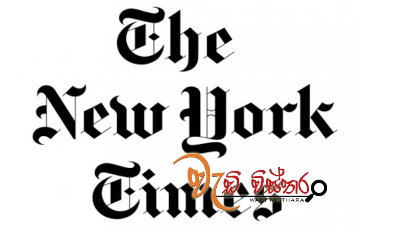 ny-times-asks-contact-us-rather-than-intimidating-journalists