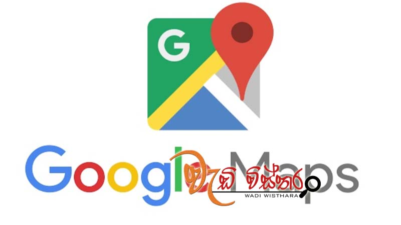 ntc-to-launch-new-google-maps-facility