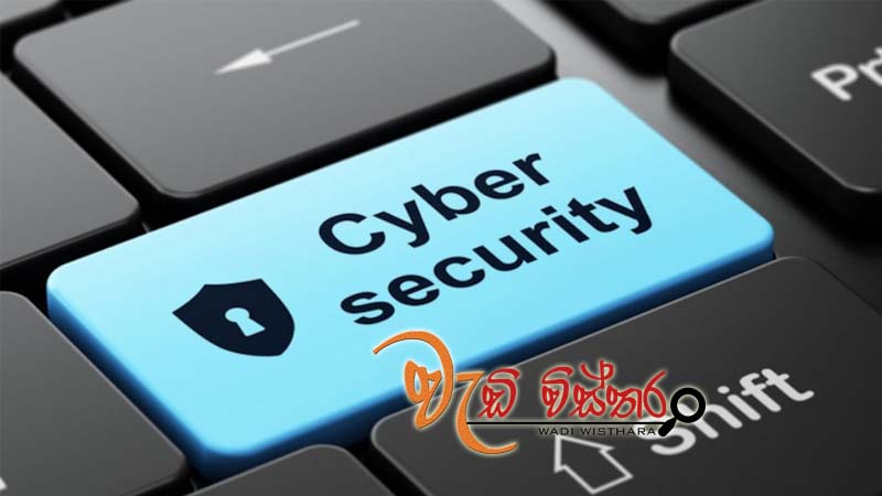 governments-to-facilitate-cyber-security-specialists