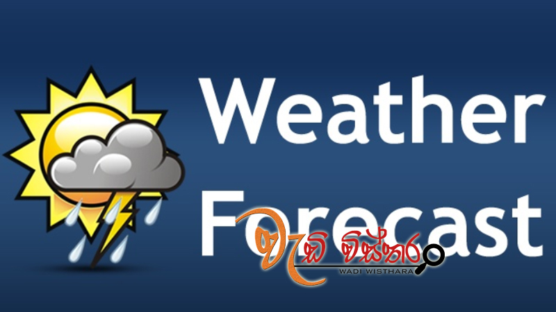 strong-winds-rough-seas-expected-today