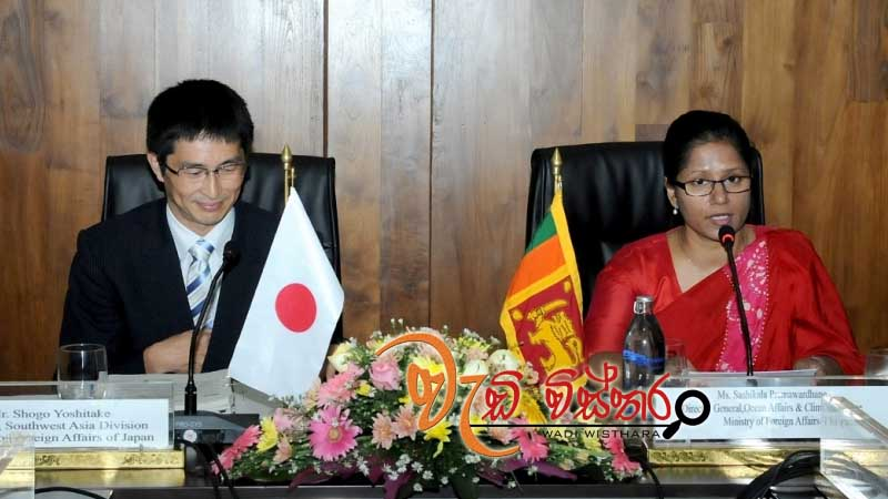3rd-sri-lanka-japan-dialogue-on-maritime-security-safety-oceanic-issues-concludes-successfully-in-colombo