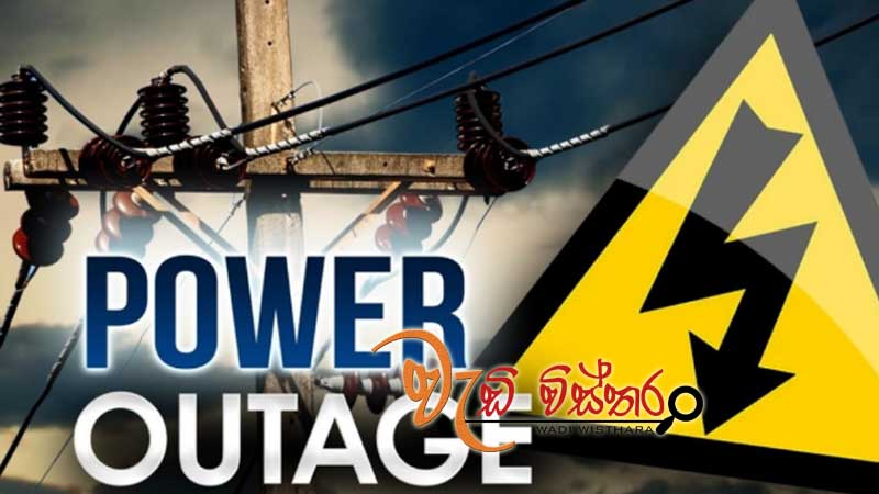 power-outages-in-colombo-city-from-july-27-to-31