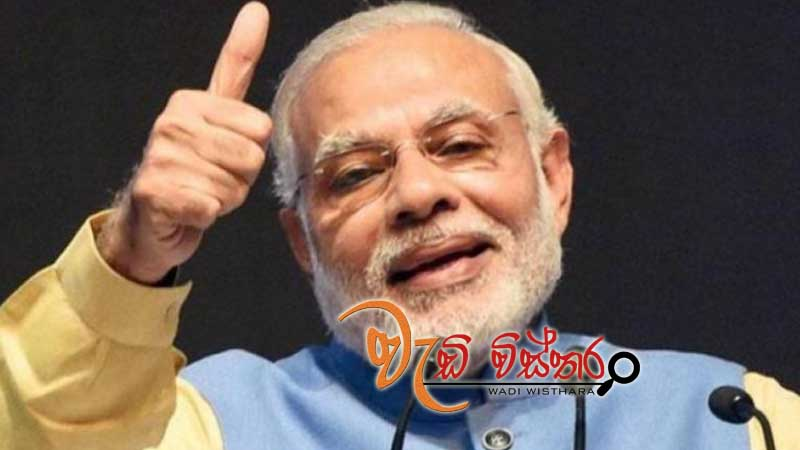 sri-lanka-special-trusted-partner-says-indian-pm