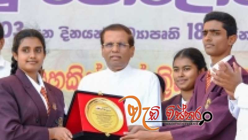 president-vests-playground-in-polonnaruwa-royal-college-students