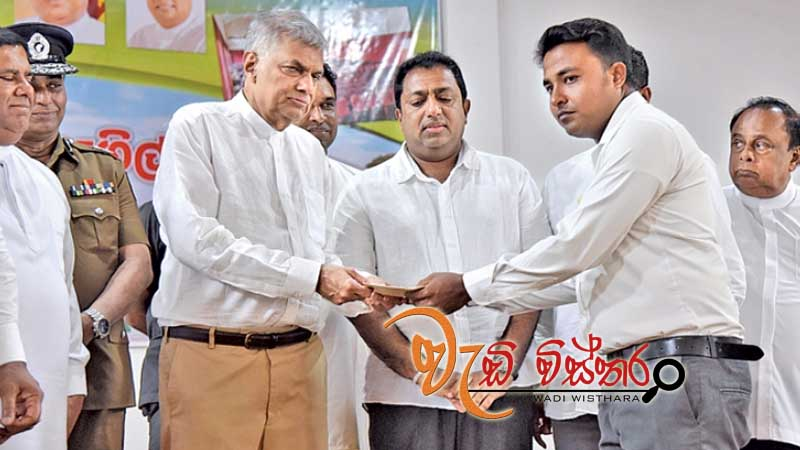 over-116-entrepreneurs-to-receive-thurunu-diriya-loans