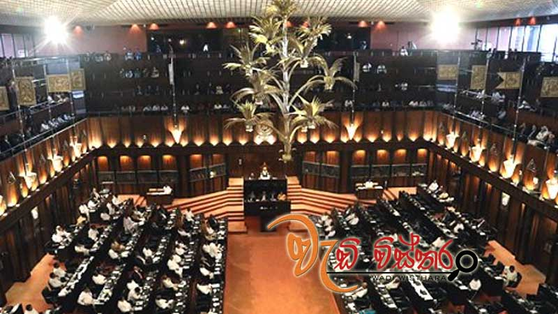 no-provisions-to-change-opposition-leader-speaker