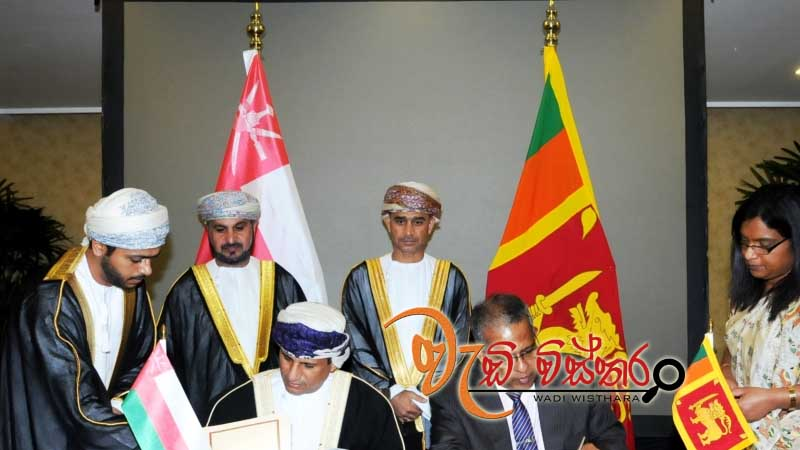 sri-lanka-oman-sign-agreement-on-avoidance-double-taxation-prevention-fiscal-evasion