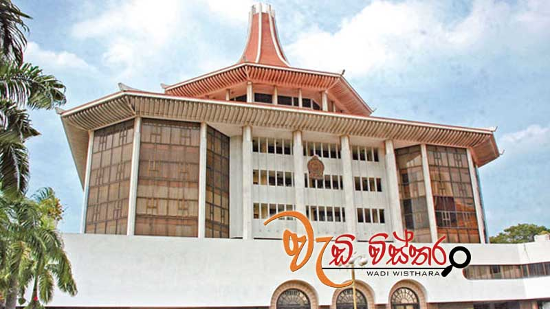 special-high-court-declared-opens-today