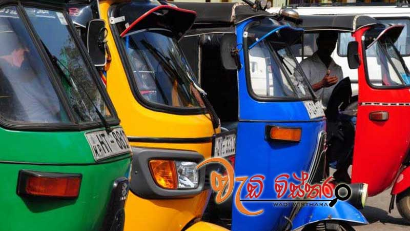 commission-to-regulate-three-wheelers