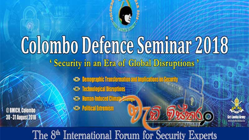 several-countries-confirm-participation-at-colombo-seminar