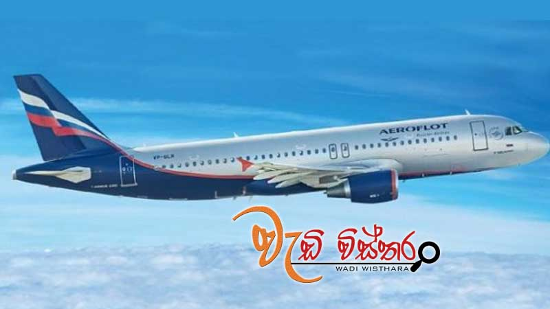 aeroflot-to-resume-colombo-flights
