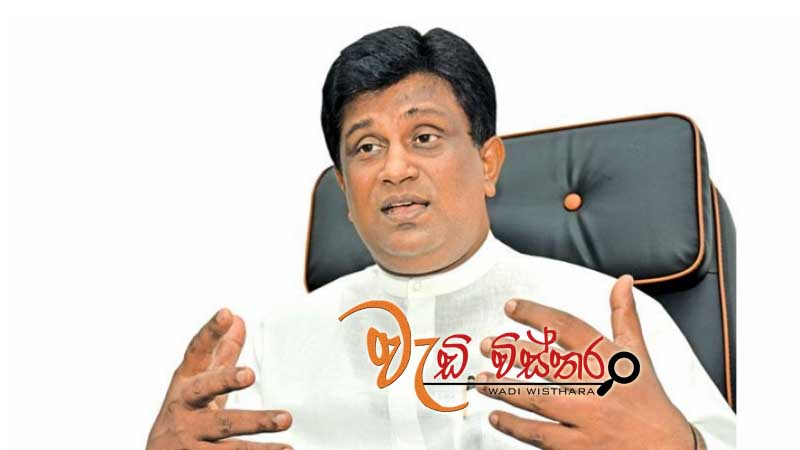 unp-claims-jana-balaya-to-colombo-failure
