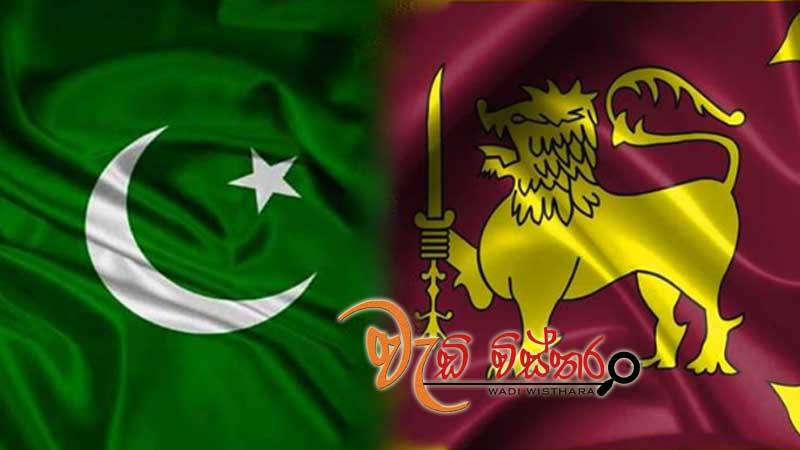 sri-lanka-to-strengthen-cooperation-pakistan-in-business-industry