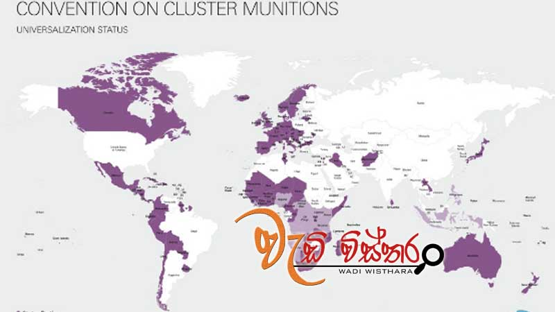 sri-lanka-taking-over-presidency-in-convention-on-cluster-munitions