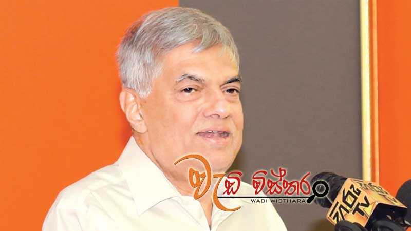 people-will-reap-benefits-development-programmes-from-next-year-pm-ranil