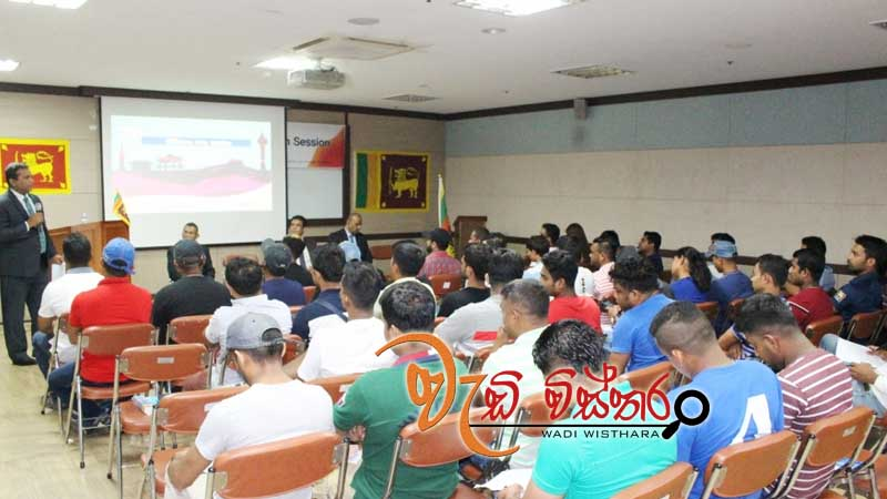 lanka-embassy-in-korea-launches-programme-on-entrepreneurial-education