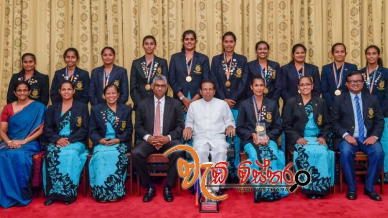 president-commends-talents-sri-lanka-national-netball-team