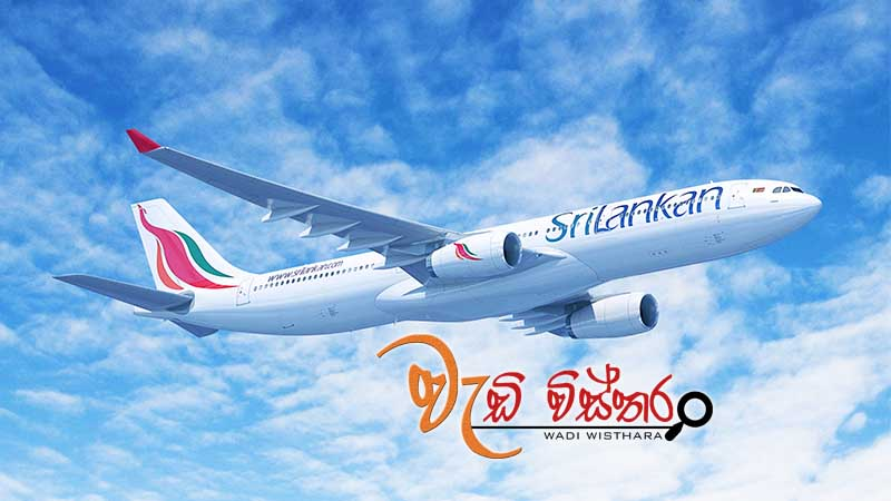 typhoon-mangkhut-delayed-srilankan-airlines-flight-to-canton